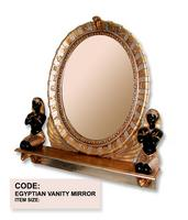 EGYPTIAN VANITY MIRROR
