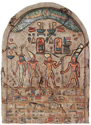 Egyptian Ceremonial Plaque (3.8 FT)